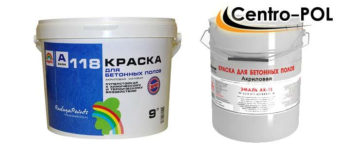 краска для бетонного пола износостойкая