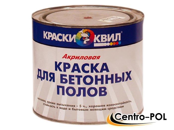 резиновая краска для пола гаража