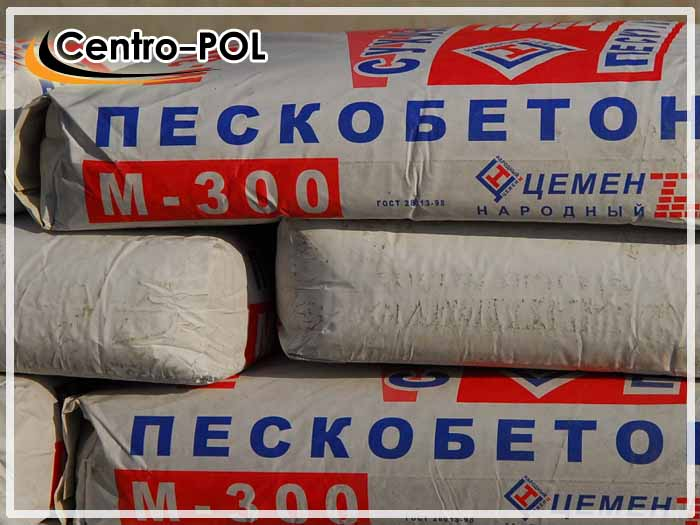 стоимость бетонной стяжки пола