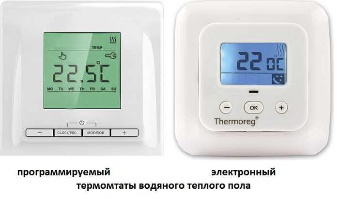 регулятор температуры теплого пола водяного