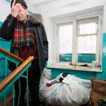 лишение жилья за долги