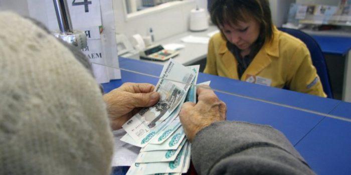 выплата пенсионерам