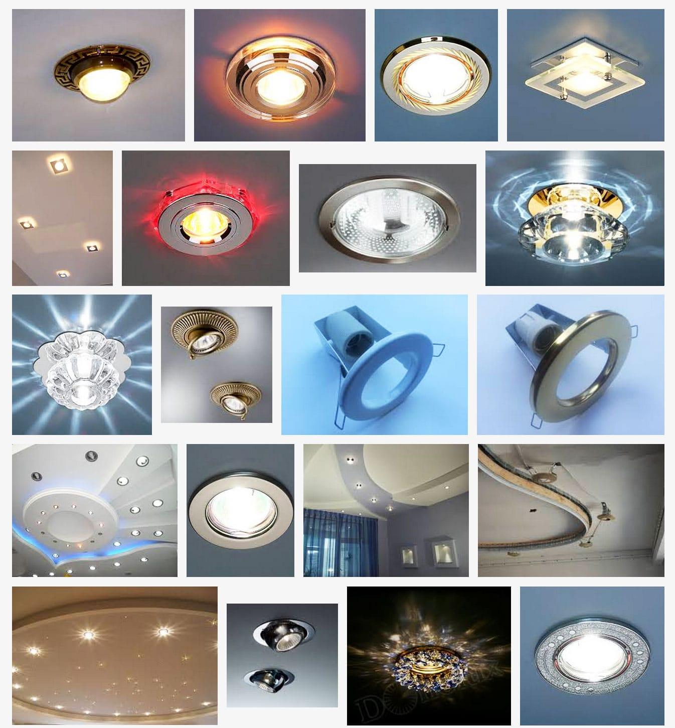 выбор светильников для подсветки