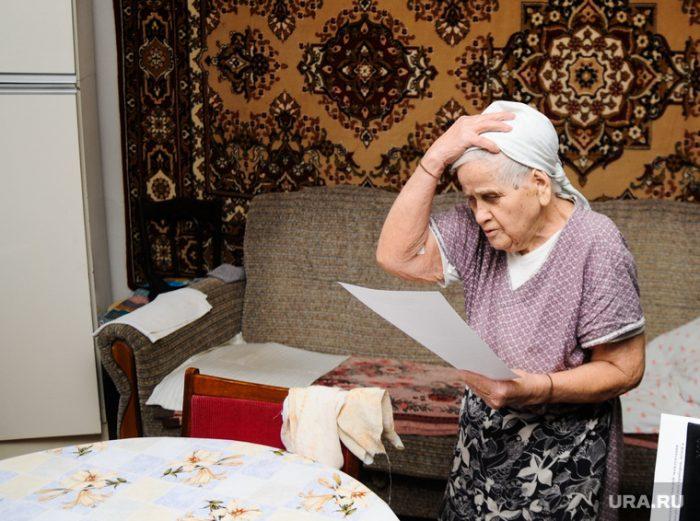 приостановка выплаты пенсии