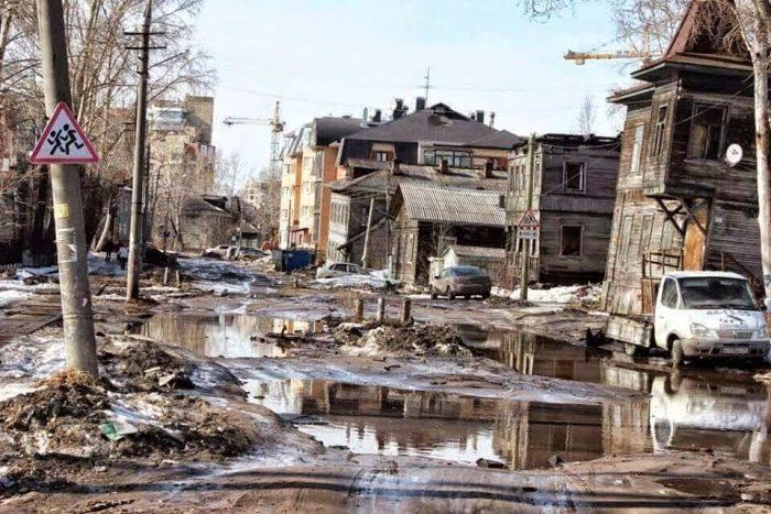 бедный город