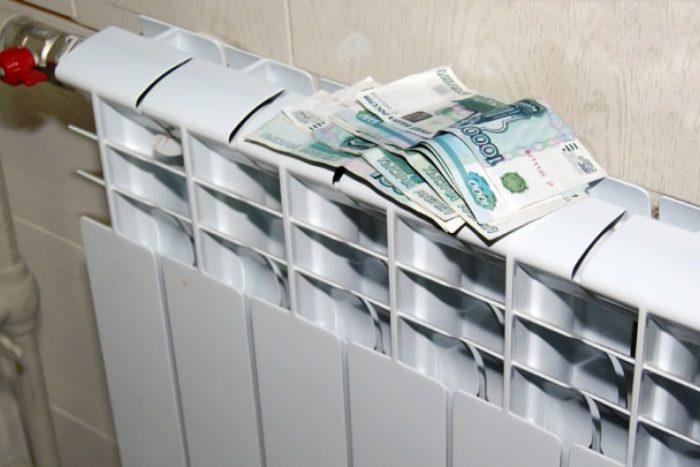 оплата за отопление