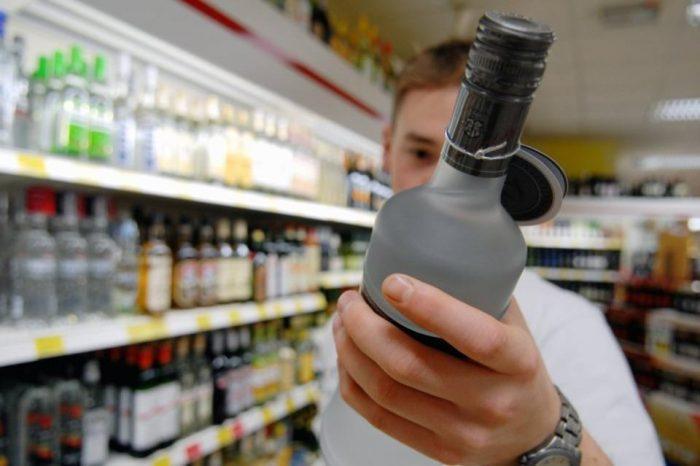 цена на водку