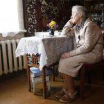 бабушка пенсионер