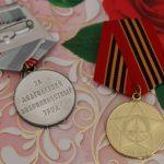 звание ветеран труда