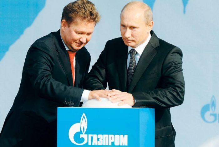 доходы газпрома