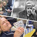 последствия повышения пенсионного возраста