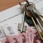 налог на сдачу квартиры
