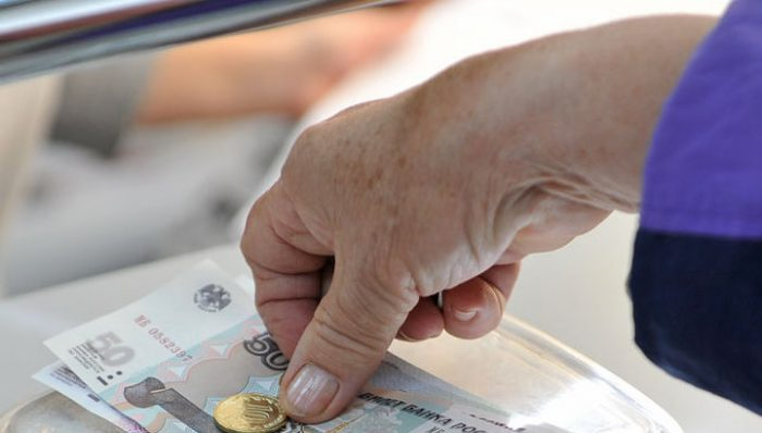 индексация пенсии