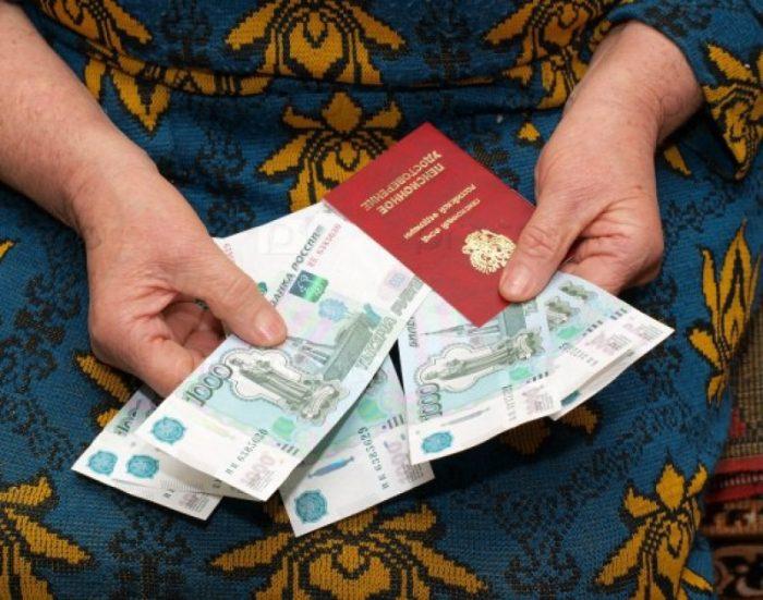 Как увеличить пенсию на 2500 рублей