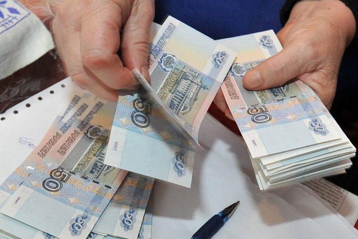 Сколько лет надо работать для пенсии 20 000 рублей