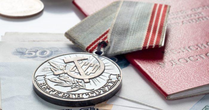 Ветеранов труда станет больше среди работающих пенсионеров