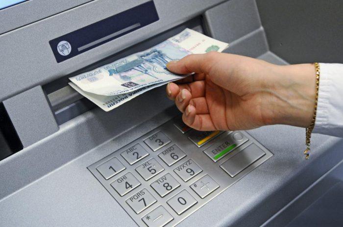 Новый налог от Сбербанка