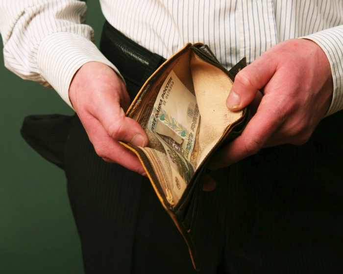 Пять привычек, которые приводят к нехватке денег