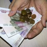 Пенсионный фонд обманывает при расчете пенсии