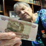 Работающие пенсионеры больше не будут платить в ПФР