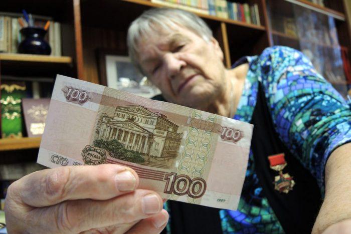 Изменения в жизни работающих пенсионеров