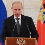 Инициативы Президента относительно пенсионной системы РФ