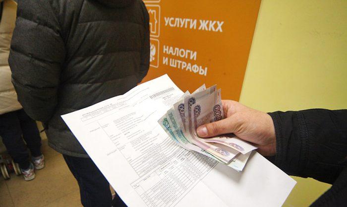 Кто платит комиссию за ЖКХ в банке
