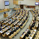 Отмена пенсий в РФ