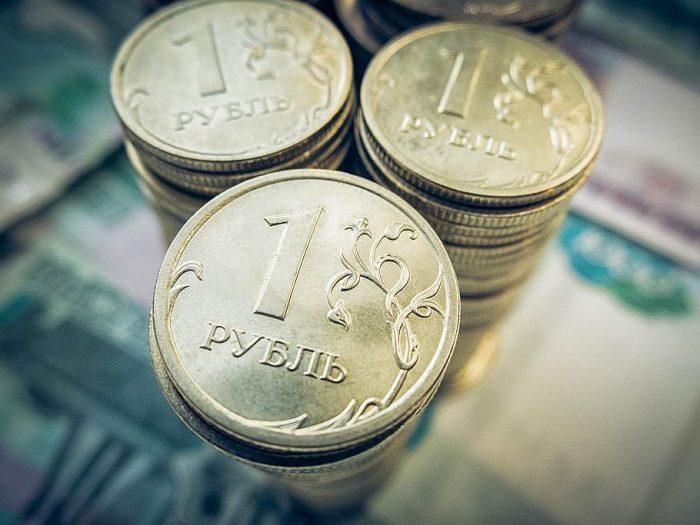 Падение российского рубля