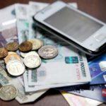 списание денег с карты