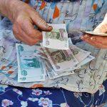 Дополнительная выплата работающим пенсионерам при увольнении