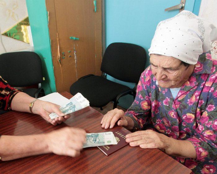 Перерасчет пенсии за ребенка