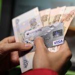 Банки расскажут Налоговой о переводах