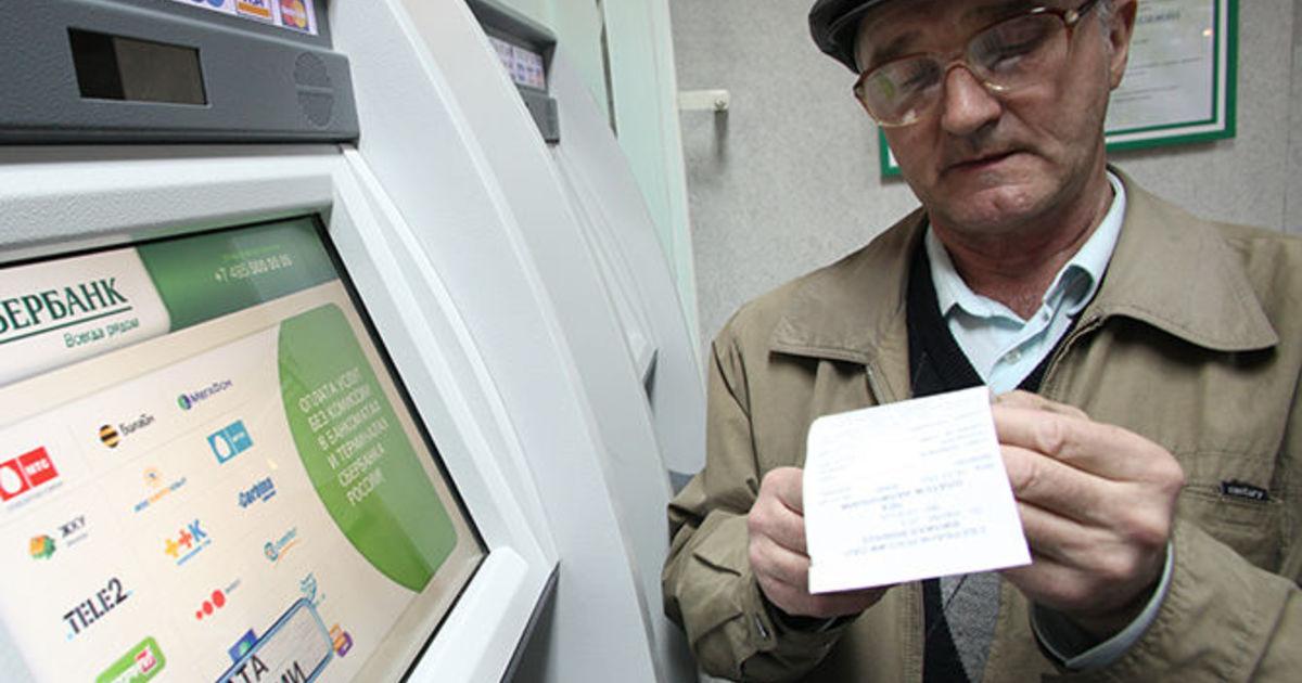 Какую сумму может списать пристав с пенсионной карточки