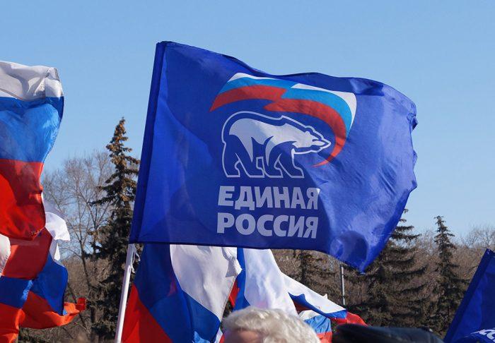 Поправки от Единой России в пенсионную реформу