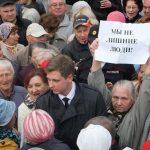 Антинародная пенсионная реформа