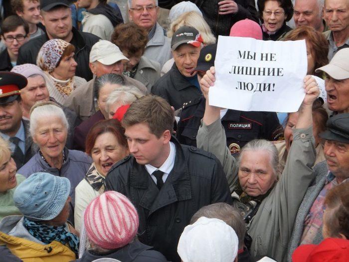 Кто больше всего пострадает от пенсионной реформы
