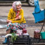 цель повышения пенсионного возраста