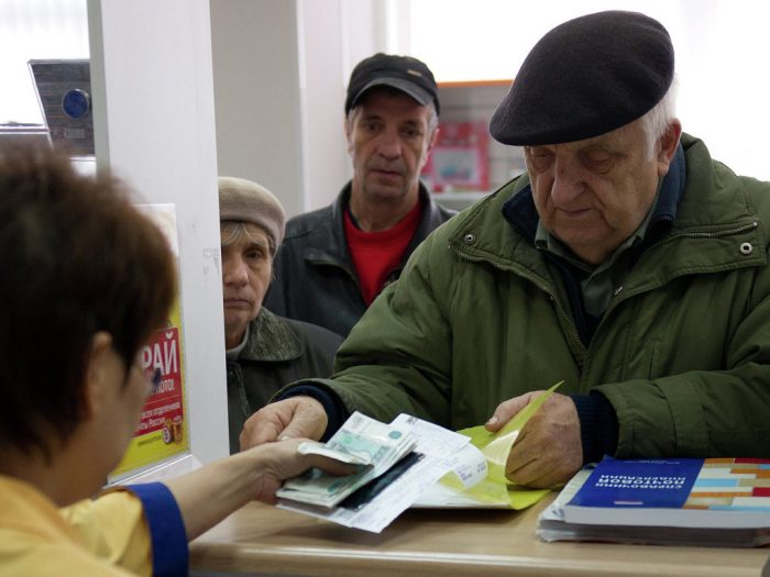 Социальная пенсия в России