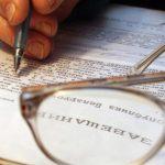Родственники-наследники, от которых не спасет даже завещание