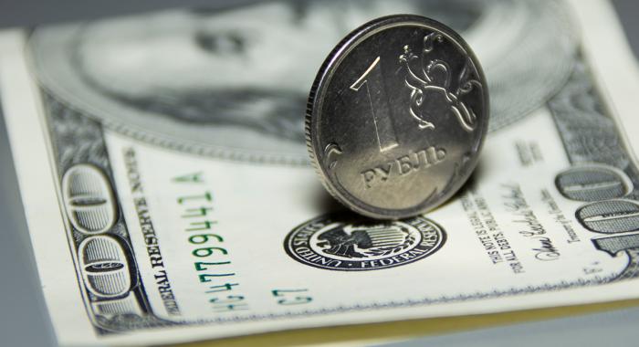 Доллар растет - рубль падает