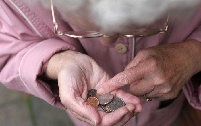 Резкое снижение пенсий РФ
