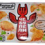 Чебупели за 120 рублей и отзывы