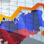 Изображение - Ввп россии в 2019 году. прогноз, мнение экспертов и аналитиков 1-32-150x150