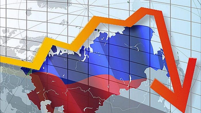 Экономическая ситуация в России в 2019 году