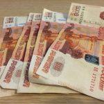 Размер пенсии при зарплате 25 000