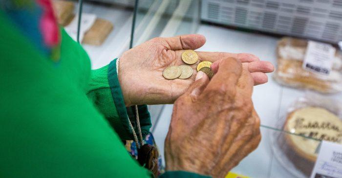 Сколько денег недополучит работающий пенсионер