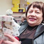 Доплаты к пенсии для пенсионеров в 2019 году