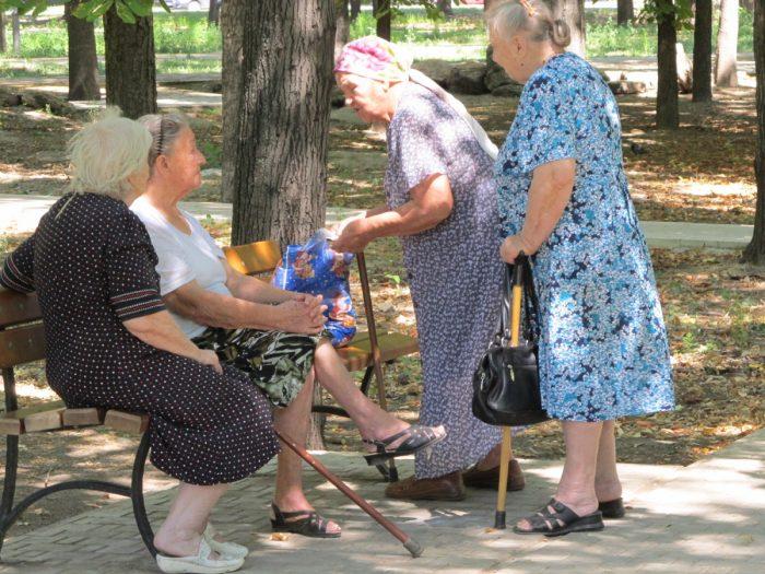 Почему пенсионеры скрывают свой доход