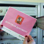 Как избежать отключения коммунальных услуг при долгах